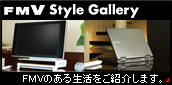 FMV Style Gallery