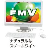 FMV ESPRIMO FH900/5AD FMVF905ADW