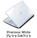 Precious White プレスシャスホワイト