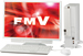 FMV ESPRIMO DH550/5B FMVD555B