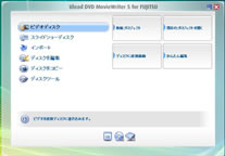 Ulead DVD MovieWriter5 for FUJITSU