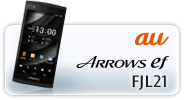 au ARROWS ef FJL21