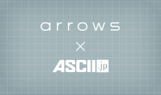arrows×ASCII