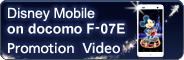 Disney Mobile on docomo F-07E Promotion Video