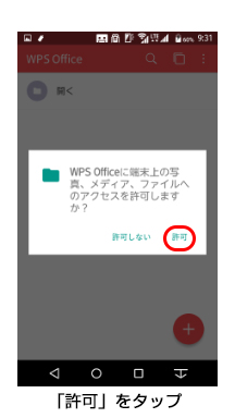 F-04G WPS Office(4)