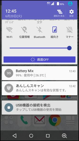 F-01J_USB接続