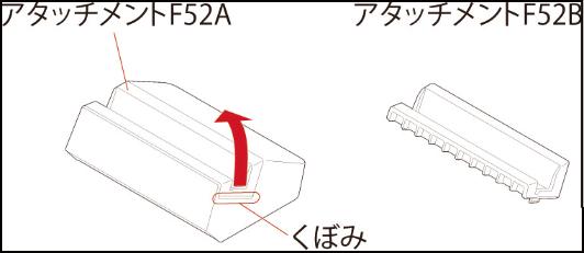 F-02H卓上フォルダー