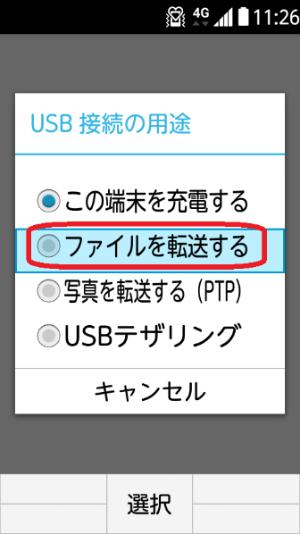 F-03L USB