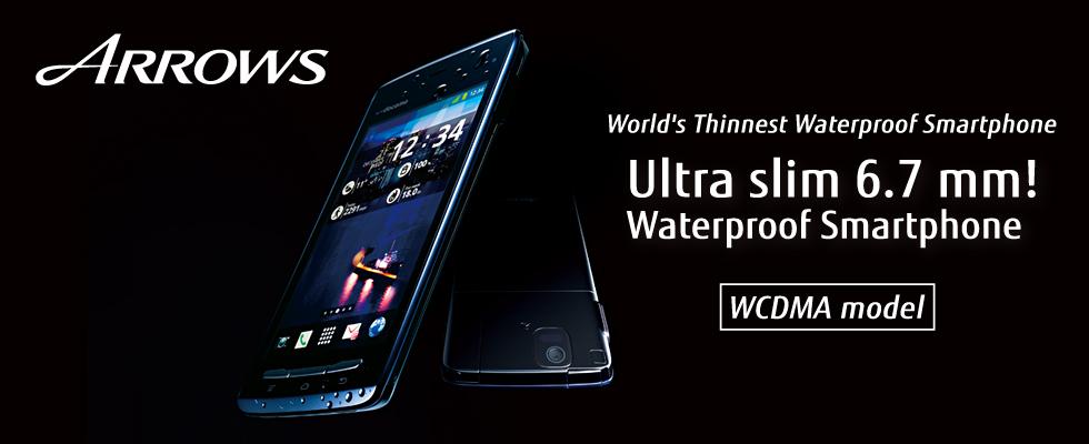 ultra slim waterproof smartphone wcdma model fmworld net fujitsu. Black Bedroom Furniture Sets. Home Design Ideas