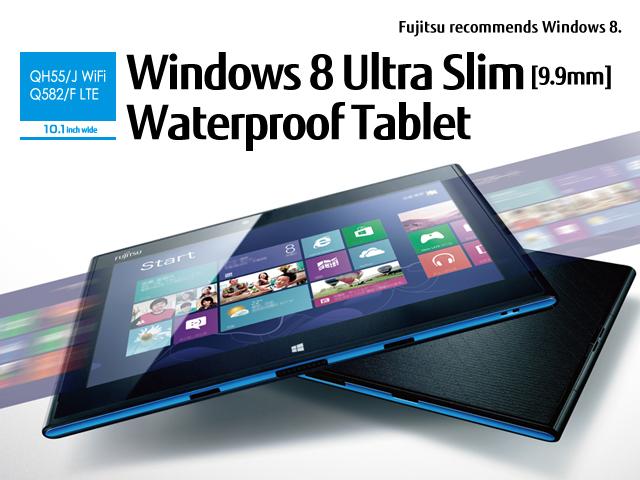 windows 8 ultra slim waterproof tablet fmworld net fujitsu. Black Bedroom Furniture Sets. Home Design Ideas