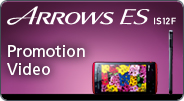 ARROWS ES IS12F Promotion Video