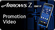 ARROWS Z ISW11F Promotion Video