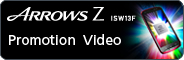 ARROWS Z ISW13F Promotion Video