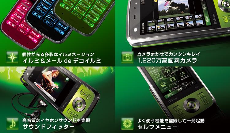 携帯電話(T007) 製品情報 - FMWO...