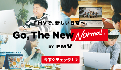 FMVで新しい日常へ。Go, The New Normal. 今すぐチェック!