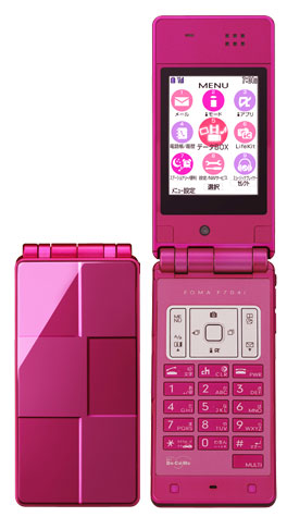 FMWORLD(個人) 携帯電話(FOMA ...